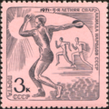 The Soviet Union 1971 CPA 4012 stamp (Athletics. Discus Throw and Running).png