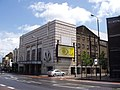 The Troxy Cinema, Commercial Road - geograph.org.uk - 172476.jpg