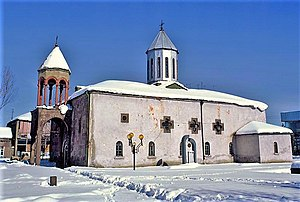 Armenians in Georgia - The Armenian church in Akhalkalaki
