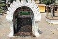 Thiruvamathur (32).jpg