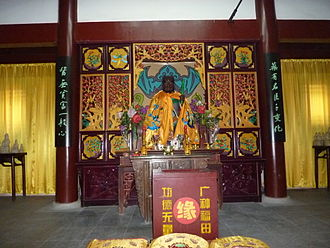 Sun Simiao - Yaowang in the Tianfei Palace, Nanjing