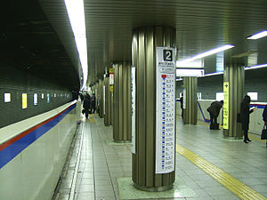Hibiya Station - Mita Line platform