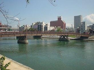 Kokurakita-ku, Kitakyūshū - Image: Tokiwa bashi