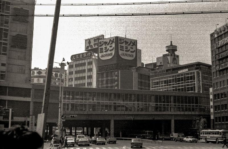File:Tokyo 1970-04-9.jpg