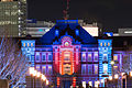 Tokyo station mermorial light up.jpg