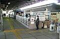 Tokyu-Shimotakaido-Sta-1.JPG