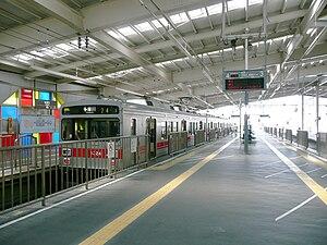 Kamata Station (Tokyo) - The Tokyu platforms