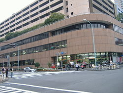 Toshima Post Office.JPG