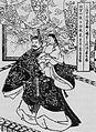 Toyotomi hideyoshi5.jpg