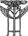 Tragedie di Eschilo (Romagnoli) II-12.png