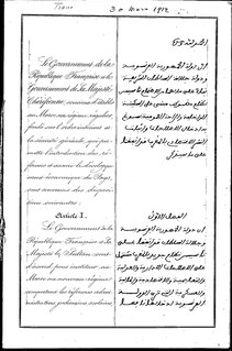 Treaty of Fes 1912 treaty between Morocco and France