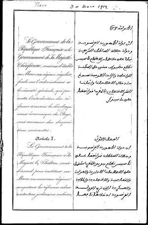 Traité relatif à l'organisation du protectorat français dans l'empire chérifien TRA19120019 001 - France Maroc.pdf