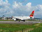 TransAsia Airways Airbus A320-232 B-22317 Departing from Taipei Songshan Airport 20150908d.jpg