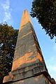 Trent Park Obelisk.jpg