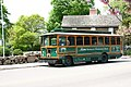 Trolley at the Birthplaces.jpg