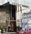 Trump SoHo entrance on Spring Street.jpg