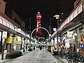 Tsutenkaku-Hondori Shopping Street and Tsutenkaku Tower at night 4.jpg