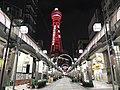 Tsutenkaku-Hondori Shopping Street and Tsutenkaku Tower at night 5.jpg