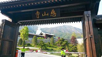 Tsz Shan Monastery - Entrance to the Tsz Shan Monastery