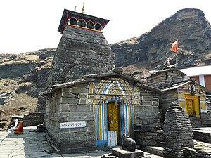 Tungnath - Image: Tungnath temple