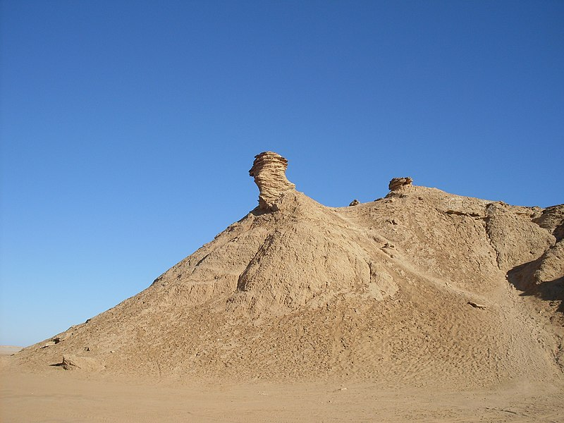 Camel Head Rock (Oung Jmel), Tunisia