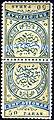 Turkey 1876 strip of two stamps.jpg