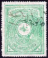 Turkey 1910 Sul539.jpg