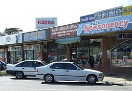 Tyabb shopping strip 1.JPG