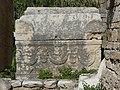 TyreAlBass ByzantineNecropolis Sarcophagus 20112019.jpg