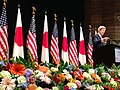 U.S. Secretary of State John Kerry delivers a speech about US-Pacific relations at the Tokyo Institute of Technology in Tokyo, Japan, on April 15, 2013.jpg