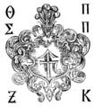 UKR COA Proskury IV.png