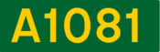A1081 road shield