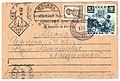 USSR 1935-05-13 postcard.jpg
