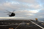 USS Anchorage departs for RIMPAC, San Diego 140710-N-DI719-185.jpg