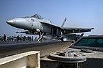 USS Dwight D. Eisenhower conducts flight operations. (30557805595).jpg
