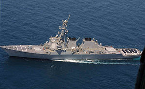 The USS Hopper (DDG-70), underway.