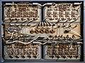 UTR-2 - P3094077 (wiki).jpg