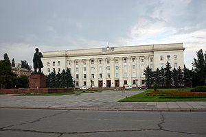 Kherson Oblast - Kherson Oblast State Administration