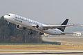 United Airlines (Star Alliance Livery), N76055, Boeing 767-424 ER (15834038684).jpg