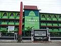 Universitas Islam Kalimantan.jpg