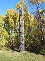 University of Alaska Fairbanks ENBLA06.jpg