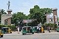 University of Chittagong portal (03).jpg