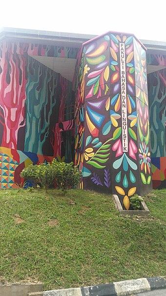 University of Malaya - Wikiwand