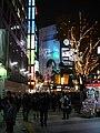 Utada DS Ad, Shibuya - Flickr - Matt Watts.jpg