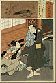 Utagawa Kunisada (Toyokuni III) - Poem Illustration from a Series of 36 - Google Art Project (DQHytXBVa79AMg).jpg