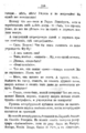 V.M. Doroshevich-Collection of Works. Volume VIII. Stage-118.png