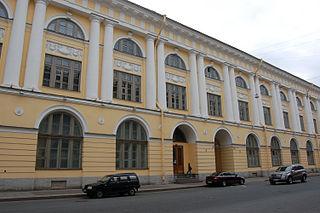 Vaganova Academy of Russian Ballet Ballet school in Russia