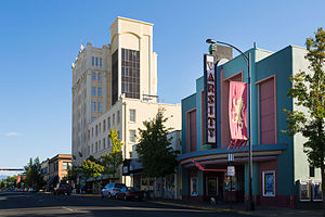 Ashland Independent Film Festival - The Varsity Theatre