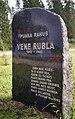 Vene rubla mälestusmärk Ruunaveres 93.jpg