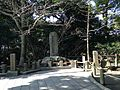 View of Stele of Emperor's visiting on Mount Shiroyama.JPG